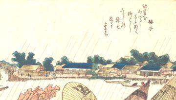 Pintura japonesa de unos aldeanos cerca del mar y letras de un poema